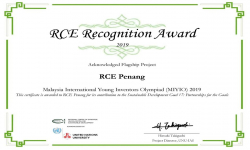 RCE Recognition Award 2019